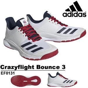 バレーボールシューズ アディダス adidas メンズ レディース Crazyflight Bounce 3 バレーボール シューズ 靴 2019秋新作 得割20 送料無料 EF0131|elephant