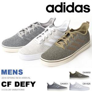 送料無料 スニーカー アディダス adidas CF DEFY CF デフィー メンズ カジュアル シューズ 靴 2018春新作 得割20|elephant