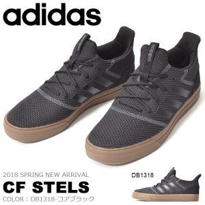 ニット スニーカー アディダス adidas CF STELS CF ステルス メンズ カジュアル シューズ 靴 2018春新作 得割20 送料無料|elephant