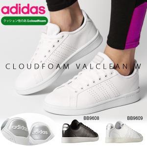 期間限定 送料無料 快適な履き心地 スニーカー アディダス adidas レディース クラウドフォーム バルクリーン CLOUDFOAM シューズ 靴 ホワイト|elephant