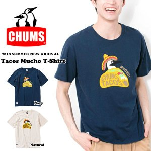 半袖Tシャツ CHUMS チャムス メンズ Tacos Mucho T-Shirt タコス ムーチョ Tシャツ トップス アウトドア 2018夏新作|elephant