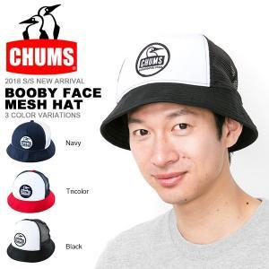 メッシュハット CHUMS チャムス Booby Face Mesh Hat CAP 帽子 ロゴ メッシュキャップ アウトドア キャンプ 野外フェス 2018春夏新作 頭周り 58〜60cm|elephant