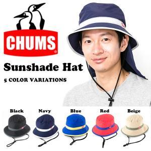 ハット CHUMS チャムス メンズ レディース Sunshade Hat サンシェードハット 帽子 ハット アウトドア キャンプ 頭周り 58〜60cm 30%off|elephant