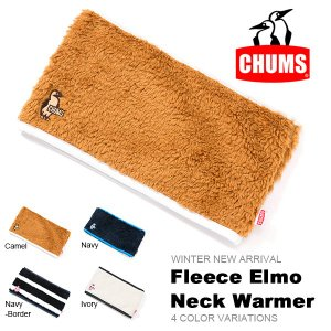 ネックウォーマー CHUMS チャムス メンズ レディース Fleece Elmo Neck Warmer フリース エルモ ネックウォーマー もこもこ 防寒 2017冬新作 elephant
