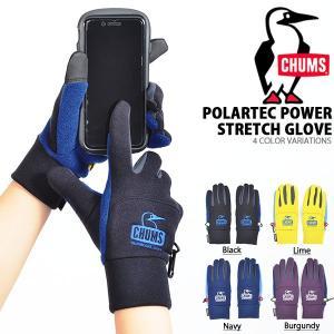 手袋 CHUMS チャムス メンズ レディース Polartec Power Stretch Glove ポーラテックパワーストレッチグローブ 防寒 アウトドア 通勤 通学 30%off|elephant