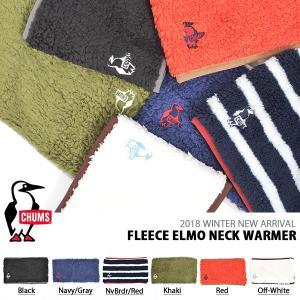 ネックウォーマー CHUMS チャムス メンズ レディース Fleece Elmo Neck Warmer フリース エルモ ネックウォーマー もこもこ 防寒 30%off|elephant