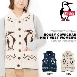 ブービーカウチンニットベスト CHUMS チャムス レディース Booby Cowichan Knit Vest Women's ニット ベスト ローゲージ 2017冬新作 10%off elephant