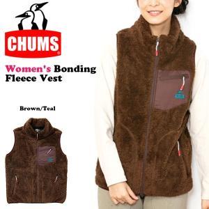 フリースベスト CHUMS チャムス レディース Bonding Fleece Vest Women's 30%off|elephant