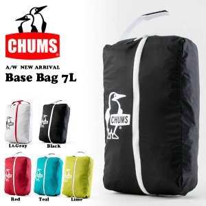 トラベルキューブ CHUMS チャムス Base Bag 7L パッキングケース 袋 収納袋 防水 ポーチ 軽量 コンパクト 袋 サック 2017秋冬新作 elephant