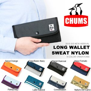 ゆうパケット対応可能! 長財布 CHUMS チャムス Long Wallet Sweat Nylon ロングウォレットスウェットナイロン ウォレット 30%off|elephant