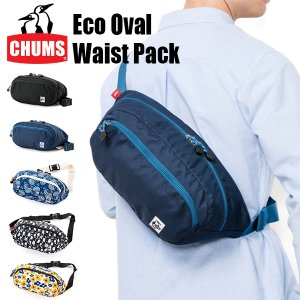 ウエストバッグ CHUMS チャムス Eco Oval Waist Pack ウエストパック 斜めがけバッグ サブバッグ アウトドア フェス トレッキング 旅行 2018春夏新作|elephant