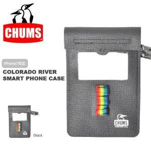 ゆうパケット対応可能! スマホポーチ CHUMS チャムス マルチケース Multi Case スマートフォンケース 防水 iPhone7対応 アイフォン7 スマホケース ケース|elephant