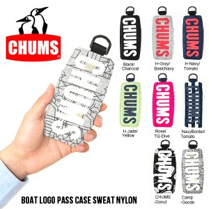 ゆうパケット対応可能! ボートロゴ パスケース CHUMS Boat Logo Pass Case Sweat Nylon チャムス 定期入れ 通勤 通学 2019春夏新作|elephant