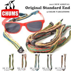 ゆうパケット対応! メガネストラップ CHUMS チャムス オリジナルスタンダードエンド サングラスストラップ 眼鏡紐 眼鏡 ストラップ elephant