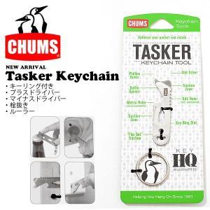 タスカーキーチェーン CHUMS チャムス Tasker Keychain キーホルダー 栓抜き ドライバー ルーラー アウトドア 2017冬新作 elephant