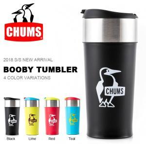 タンブラー CHUMS チャムス Booby Tumbler ブービータンブラー 水筒 保温 保冷 450ml タンブラー アウトドア キャンプ エコ 2018春夏新作|elephant