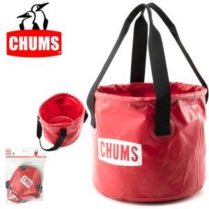 バケット CHUMS チャムス 折りたたみバケツ Bucket 30 簡易バケツ ウォーターバッグ アウトドア キャンプ ランドリーケース|elephant