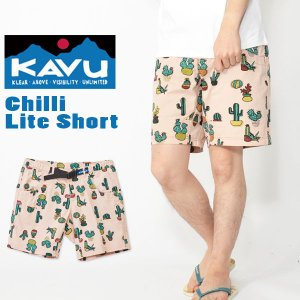 KAVU Chilli Lite Short カブー メンズ チリライトショーツ  現代の多忙かつ人...