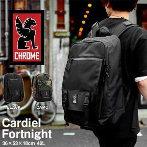 バックパック クローム リュックサック CHROME Cardiel Fortnight 40L|elephant