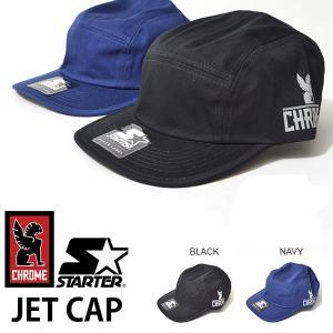 送料無料 キャップ CHROME クローム STARTER JET CAP スターター ジェットキャップ HAT 帽子 CAP|elephant