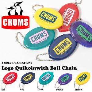 ゆうパケット対応可能! コインケース CHUMS チャムス CHUMS Logo Quikoin with Ball Chain チャムス ロゴ 小銭入れ 小銭 ケース|elephant