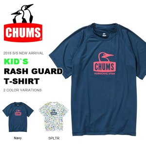 半袖ラッシュガード CHUMS チャムス キッズ Rash Guard T-Shirt ラッシュガードTシャツ ジュニア 子供 紫外線対策 海水浴 サーフ プール 2018春夏新作 30%off|elephant