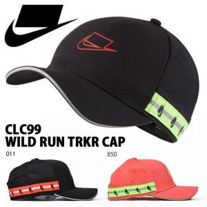 キャップ ナイキ NIKE メンズ レディース CLC99 ワイルド ラン TRKR キャップ 帽子 CAP ロゴ ブロックロゴ スポーツパック スポーツウェア CI2895 2019冬新作 elephant