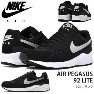 スニーカー NIKE ナイキ エア ペガサス 92 ライト メンズ シューズ 靴 ナイキエア AIR PEGASUS 92 LITE ブラック 黒 CI9138 2019冬新作 送料無料|elephant