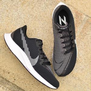 46%off 送料無料 ランニングシューズ ナイキ NIKE メンズ ズーム ライバル フライ 2 ジョギング 運動靴 靴 シューズ CJ0710|エレファントSPORTS PayPayモール店
