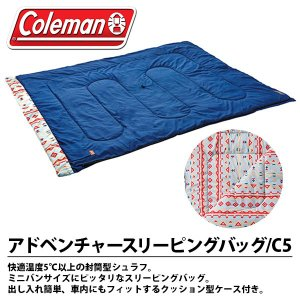 コールマン Coleman 封筒型 シュラフ 寝袋 アドベンチャースリーピングバッグ/C5 コンパク...