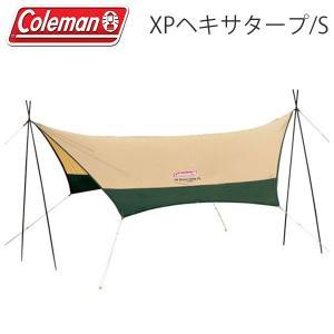 Coleman(コールマン)XPヘキサタープ/S  クロスポールで簡単設営のヘキサタープ。 クロスポ...