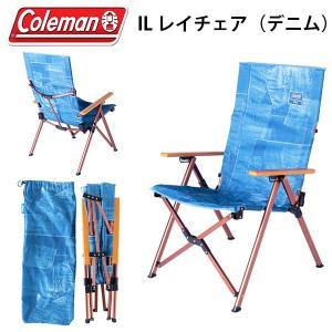 コールマン Coleman IL レイチェア デニム アウトドアチェア 折りたたみ椅子 キャンプ レ...