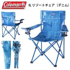 コールマン Coleman IL リゾートチェア デニム アウトドアチェア 折りたたみ椅子 キャンプ...