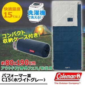 コールマン Coleman 封筒型 シュラフ 寝袋 パフォーマーIII C15 ホワイトグレー スリーピングバッグ コンパクト アウトドア キャンプ 国内正規代理店品|elephant