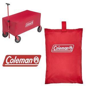 コールマン Coleman アウトドアワゴンレインカバー キャリーカート用 雨具 キャンプ用品 国内正規代理店品 2000033141|elephant