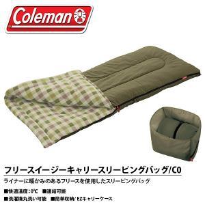 コールマン Coleman 封筒型 シュラフ 寝袋 フリースイージーキャリースリーピングバッグ/C0...