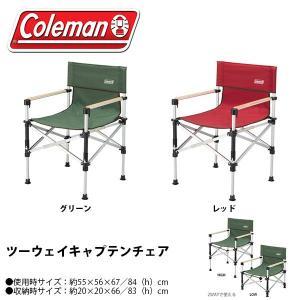 コールマン Coleman ツーウェイキャプテン...の商品画像