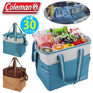 クーラーバッグ コールマン Coleman デイリークーラー 30L 保冷 ソフトクーラーボックス アウトドア 国内正規代理店品|elephant