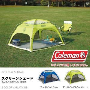 コールマン Coleman スクリーンシェード アウトドア 日よけテント タープ 国内正規代理店品|elephant