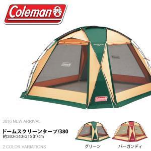 コールマン Coleman ドームスクリーンタープ 380 アウトドア 日よけテント サンシェード 国内正規代理店品|elephant