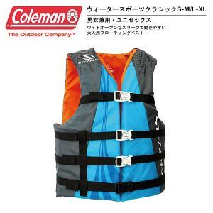 得割30 フローティングベスト コールマン Coleman メンズ レディース ウォータースポーツクラシック 救命胴衣 アウトドア 国内正規代理店品|elephant