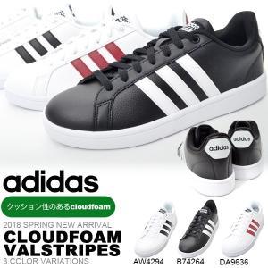クッション性抜群 スニーカー アディダス adidas CLOUDFOAM VALSTRIPES クラウドフォーム バルストライプス メンズ シューズ 靴 2018春新色 送料無料|elephant