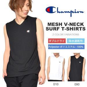 チャンピオン(Champion) メッシュVネックサーフTシャツ になります。  メンズ・男性・紳士...