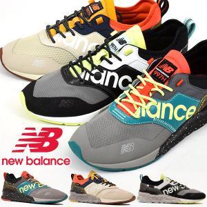 スニーカー ニューバランス new balance CMT997H メンズ シューズ 靴 2020春...