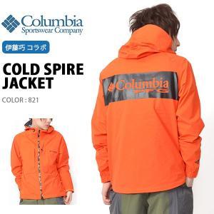 伊藤巧 コラボ フィッシング ジャケット コロンビア Columbia メンズ Cold Spire Jacket 釣り アウトドア アウター PM5667 2019春夏新作 elephant