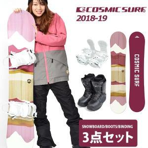 COSMIC SURF ZUMA ツマ スノーボード レディース 3点セット 板 ボード バインディング ブーツ DELIESYA pink 136 141 146 スノボ 2018-2019冬新作 送料無料|elephant