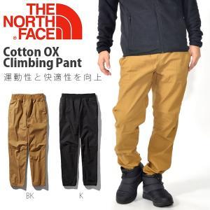 クライミングパンツ THE NORTH FACE ザ・ノースフェイス メンズ Cotton OX Climbing Pant コットンオックス ロング アウトドア 2018春夏新作 ストレッチ|elephant