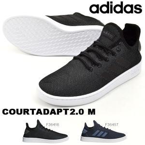 スニーカー アディダス adidas メンズ COURTADAPT2.0 M コートアダプト カジュアル シューズ 靴 通学 学校 2019夏新作 得割23 F36418 F36457|elephant