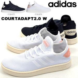 スニーカー アディダス adidas レディース COURTADAPT2.0 W コートアダプト カジュアル シューズ 靴 通学 学校 2019夏新作 得割23 F36475 F36476|elephant