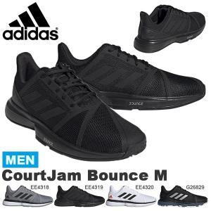 テニスシューズ アディダス adidas メンズ CourtJam Bounce M コートジャムバウンス マルチコート オールコート用 靴 2019秋新色 得割20 送料無料|elephant